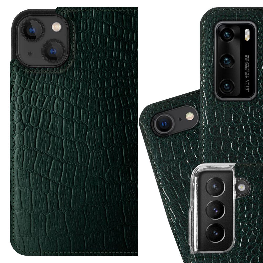 Smart magnet RFID - Cayme Green